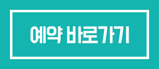 도미인 프리미엄 난바 아넥스 내추럴 핫 스프링 예약 바로가기